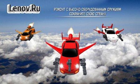 Flying Car Shooting v 1.8 (Mod Money)