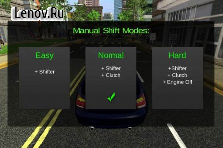Manual gearbox Car parking v 4.2.2 (Mod Money)