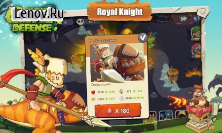 Castle Defense : Invasion v 1.2.1 (Mod Money)
