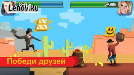 Fling Fighters v 1.0.2 Мод (No Skill Cooldown)