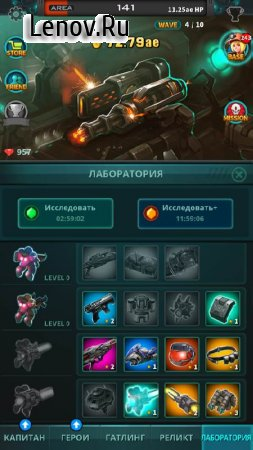 XTeam - SF Clicker RPG v 2.1.5 Мод (Many gems/coins)