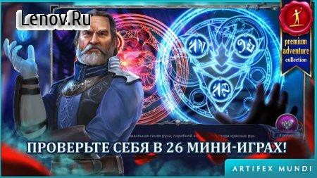 Grim Legends 3: The Dark City v 1.7 Мод (Unlocked)