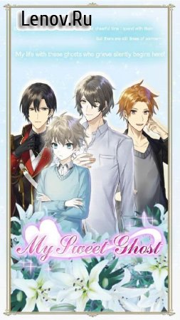 My Sweet Ghost : Romance You Choose v 1.0.0 Мод (Unloked Ruby Choice)