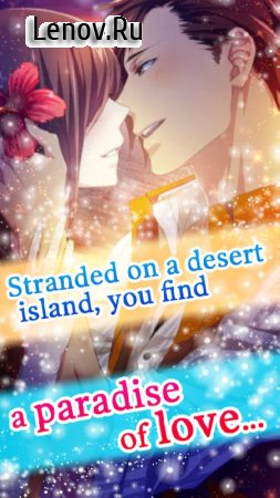 Dating Sim Dead or Love otome v 1.0.0 Мод (Huge money/ticket)