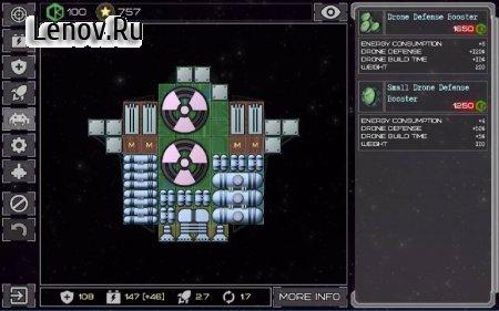 Event Horizon - Frontier (обновлено v 1.4.2) (Mod Money)