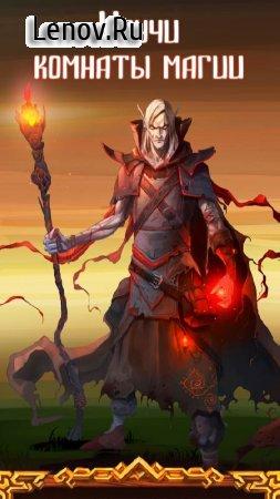 Druids: Mystery of the Stones v 1.0 (Mod Money)
