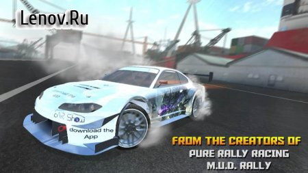 Final Drift Project v 1.0.1 (Mod Money)
