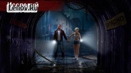 Horrorfield v 1.0.8 Мод (много денег)