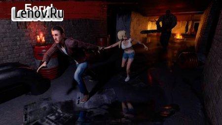 Horrorfield v 1.1.2 Мод (много денег)