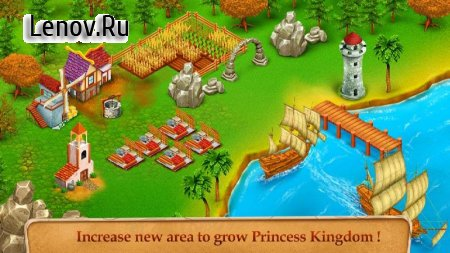 Princess Kingdom City Builder v 1.5 Мод (Infinite Coins/Gems)