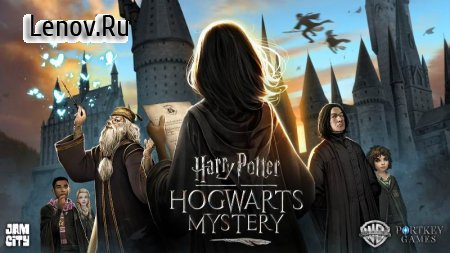 Harry Potter: Hogwarts Mystery v 1.19.1 Мод (Unlimited Energy/Coins/Instant Actions & More)