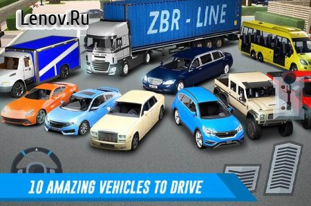 Shopping Mall Car & Truck Parking v 1.0 Мод (Unlimited Money)