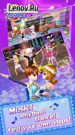 Dance Master v 1.7.1124 Мод (Auto Perfect/Dance)