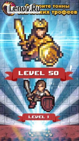 Idle Sword 2: Incremental Dungeon Crawling v 0.43 (Mod Money/Unlocked)