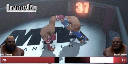 MMA Manager v 0.6.0