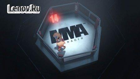 MMA Manager v 0.20.1