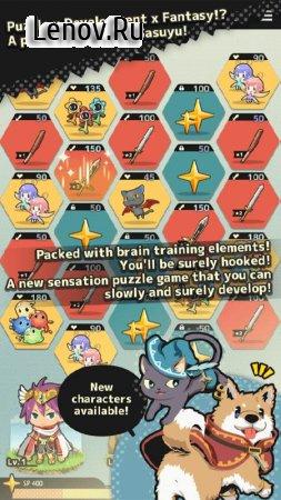Sasuyu puzzle - Brain training fantasy puzzle game v 6 Мод (Daimond)