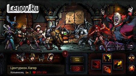 Dungeon Survival v 1.41 Мод (много денег)