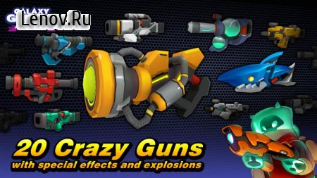 Galaxy Gunner : The Last Man Standing 3D Game v 1.7.9 Мод (Free Shopping)