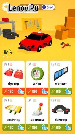 My Little Chaser v 1.3.15 Мод (Many keys)