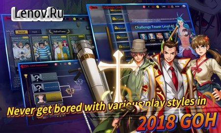 2018 The God of Highschool with NAVER WEBTOON v 3.9.1 Мод (ATK/DEF Multiple/One Hit/God Mode)
