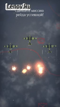 Tap Flight Wings : Beyond Tail - WW2 (обновлено v 2.60) (Mod Money)