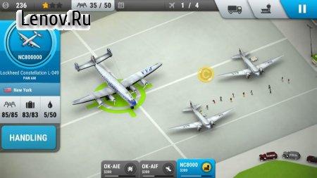 AirportPRG v 1.5.7 (Mod Money)