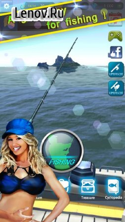 Monster Fishing 2019 v 0.1.123 (Mod Money)
