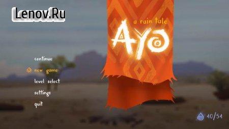 Ayo: A Rain Tale v 1.0.0.0 Мод (много денег)