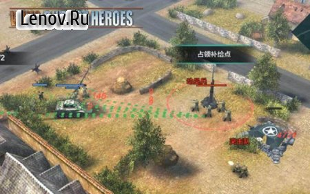 DUTY OF HEROES:WW2 v 1.0 Мод (много денег)