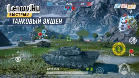 Armored Warfare: Assault v 1.7.7