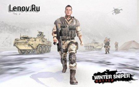 Deadly Assault 2018 - Winter Mountain Battleground v 1.1.1 Мод (Free Shopping)