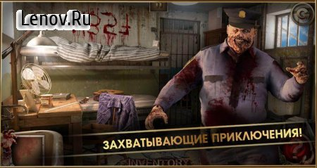 Prison Break: Zombies v 1.0