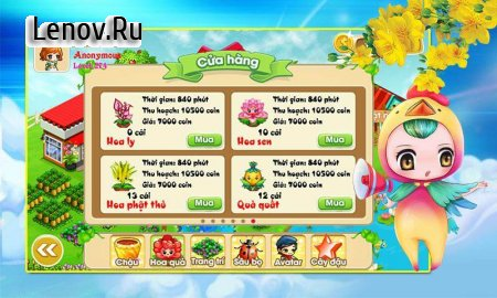 Nong trai tren may v 2.0.1 Мод (Level 999)
