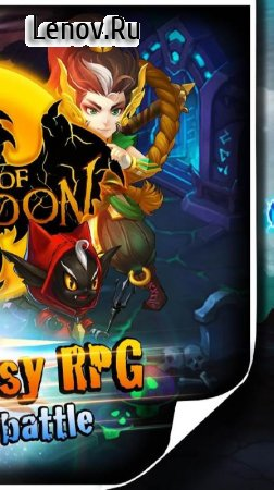 Tales of Dragoon v 1.4.2 Мод (Fast Win)