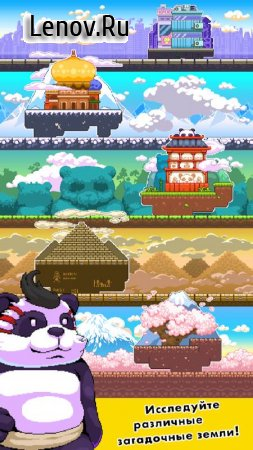 Panda Power (обновлено v 1.0.9) (Mod Money/Stars/Life)