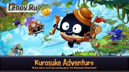 Kurosuke Adventure v 1.2 (Mod Money)