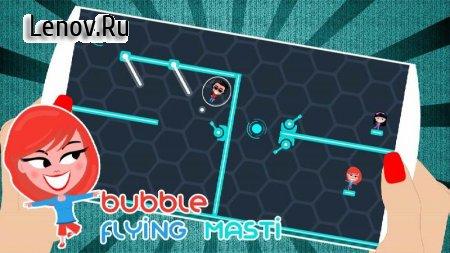 Bubble Escape WTH? v 1.02 Мод (Unlocked)
