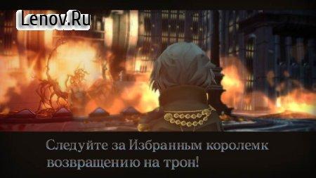 Final Fantasy XV Pocket Edition v 1.0.6.631 (Mod Money/Unlocked)