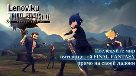 Final Fantasy XV Pocket Edition v 1.0.6.631 (Mod Money/Unlocked)