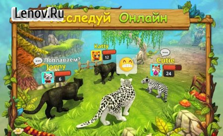 Puma Family Sim Online v 1.1 (Mod Money)