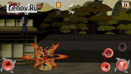 Ninja Shadow v 1.0 (Mod Money)