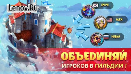 Mighty Party: Heroes Clash v 1.38 Мод (много денег)