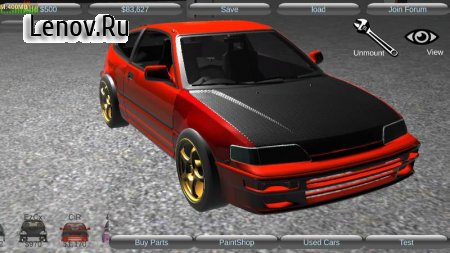 Rice Burner v 0.6.7.2f3 (Mod Money)