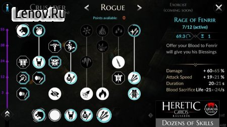 HERETIC GODS - Ragnarök v 1.08.11 Мод (Free Shopping/VIP)