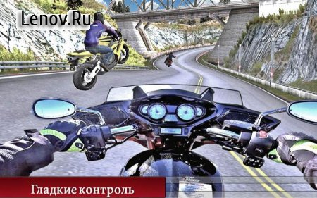 New Top Speed Bike Racing v 3.1 (Mod Money)
