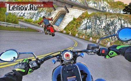 New Top Speed Bike Racing v 2.1 (Mod Money)