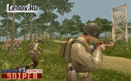 American vs Japanese Sniper v 1.1.1 (Mod Money)