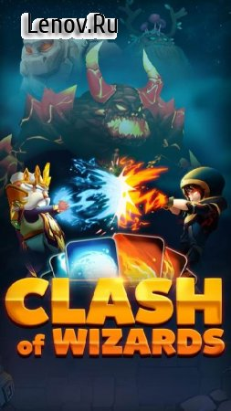 Clash of Wizards: Epic Magic Duel v 1.0.0 Мод (One Hit/No Mana/Dumb Bot)