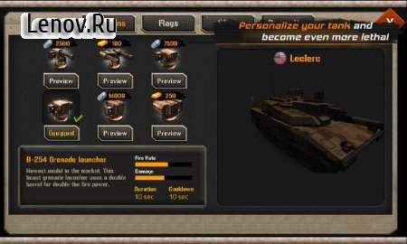 Modern Tank Force: War Hero v 1.21 (Mod Money)